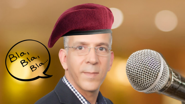 موقع مغربي: