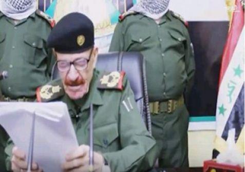 هل ستكشف 'علبة المحارم' مكان عزت الدوري بعد تسجيله الجديد!؟