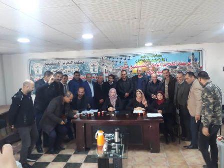 تشكيل لجنة حركية للوزارات والهيئات الحكومية في محافظة جنين