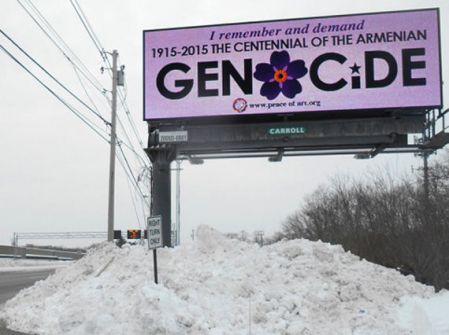 وزير الاتصالات ينفي صلة البريد بمسودة صورة طابع بريدي متعلق بالذكرى المئوية للإبادة الأرمنية