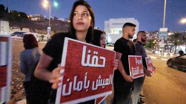 مظاهرة في ام الفحم رفضا للعنف بعد جريمة قتل الشاب ابراهيم محمد محاميد اليوم رميا بالرصاص