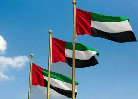 سفارة الإمارات في السويد دعت سفيرة فلسطين لحضور حفل استقبال بمناسبة العيد الوطني ثم تراجعت