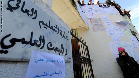 الجزائر: فضيحة 'شعرية' تهز امتحانات اللغة العربية للثانوية العامة