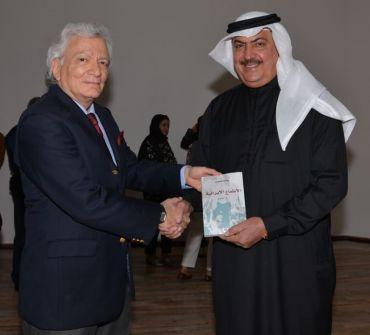 عن  دار مدارك للنشر :كتاب الأطماع الإيرانية في الخليج  تأليف عبدالله العلمي