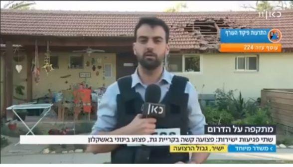 بالفيديو: لحظة هروب مراسل قناة إسرائيلية من صواريخ المقاومة بغلاف غزة