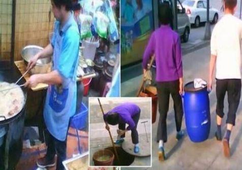 تقرير صادم: صينيون يحولون فضلات المجاري لزيوت تطبخ بها أشهر الأطباق! (فيديو)