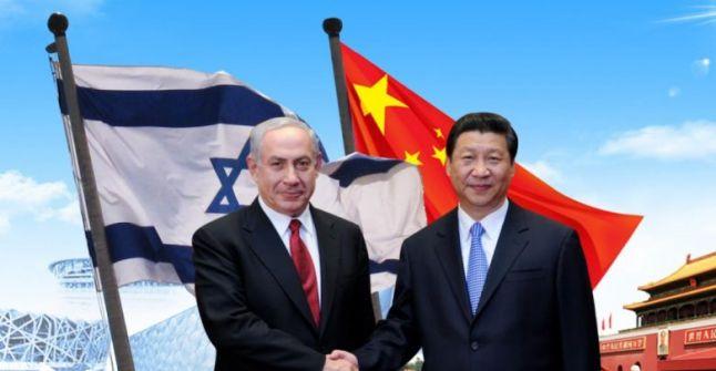 دراسة اسرائيلية: الصين تتعمد تقليص استثماراتها في إسرائيل