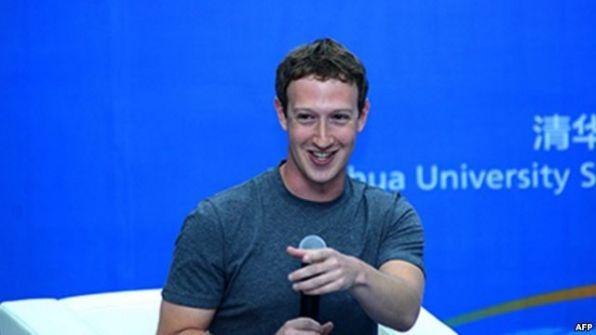 مؤسس فيسبوك يحتفل بعيد 'الحانوكا'اليهودي
