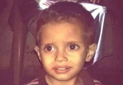 بعد العثور على جثته :النيابة العامة تنهي التحقيق مع قاتل الطفل 'شقفة' و اليوم كشف تفاصيل الجريمة