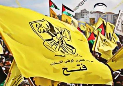أسماء مرشحي حركة فتح للانتخابات التشريعية