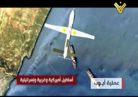 اسرائيل تتهم حزب الله بارسال طائرة بدون طيار للتحليق فوق مفاعل ديمونا النووي