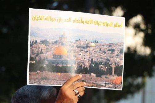 تونسيون يتظاهرون رفضا للتطبيع:التطبيع عدوان واستسلام وخيانة.. المقاومة هي الحل