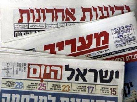 أضواء على الصحافة الإسرائيلية 19 آذار 2019