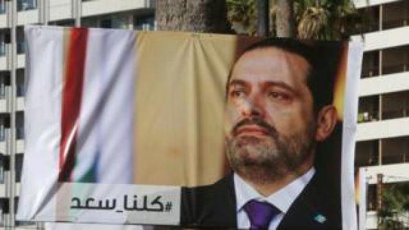 عون يطالب السعودية إعادة الحريري خلال أسبوع وإلا.. وهذه تفاصيل المكالمة السرية