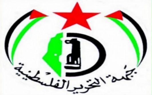 جبهة التحرير الفلسطينية تتلقى دعوة لحضور الحوار في موسكو