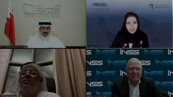 تحالف إماراتي-إسرائيلي استراتيجي أمني: حركة مقاطعة إسرائيل (BDS) تدين 'ملتقى أبو ظبي الاستراتيجي' التطبيعي