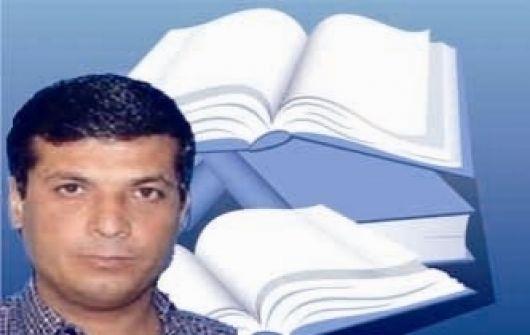 بياع المحارم 'قصة قصيرة'.... بقلم: نعمان عبد القادر
