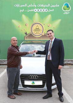 جوال تسلم 'Audi A-3' للفائز الثاني في حملة 'ملايين الجنيهات وأحلى السيارات'