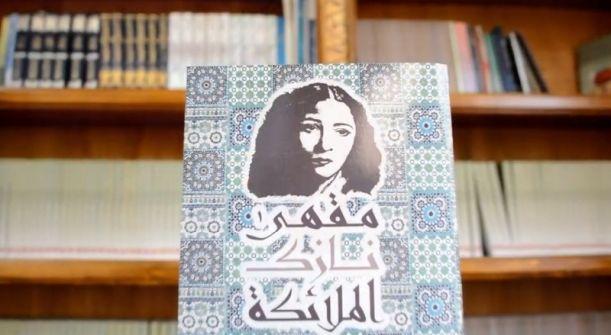 مقاهي بغداد للأدب والسياسة ....تميم منصور