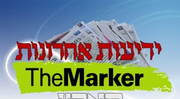 الصحف الإسرائيلية: منفذ عملية بئر السبع – بدوي من النقب.