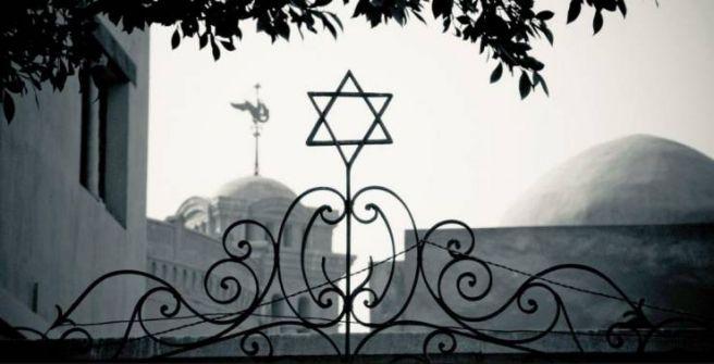 إسرائيل: سنطالب العرب بدفع '250 مليار' دولار