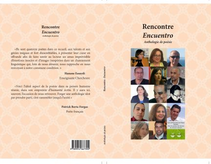 كتب عثمان بوطسان:'لقاء' كتاب شعري مغربي، فرنسي وإسباني