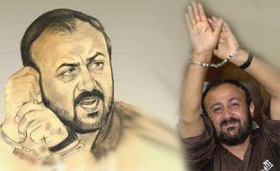 مطاردة لوحة فنية لمروان البرغوثي....توفيق أبو شومر