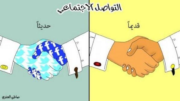وسائل التعارف قديما و حديثا!!...عبد الهادي شلا