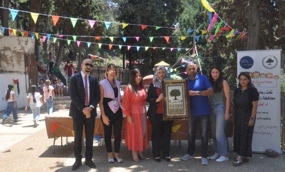 بنك الأردن يرسم فرحة العيد على وجوه الأطفال  ضمن حملة