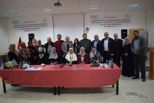 الإغاثة الزراعية الفلسطينية تطلق مشروعا لتعزيز التمكين الاجتماعي والاقتصادي للمرأة الريفية الفلسطينية في شمال الضفة