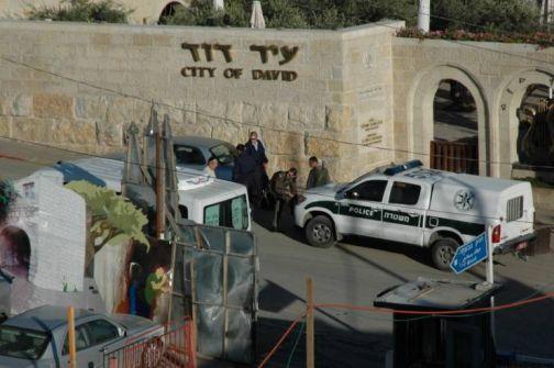 مقترح اسرائيلي لتقييد إمكانية الالتماس للمحكمة العليا