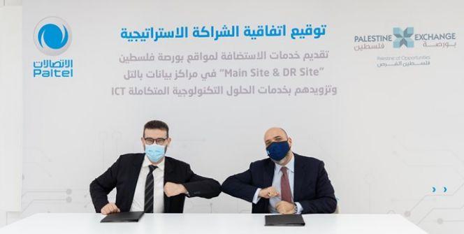 بورصة فلسطين وبالتل يوقعان اتفاقية شراكة استراتيجية  لتقديم خدمات الحلول التكنولوجية المتكاملة ICT وخدمات استضافة المواقع