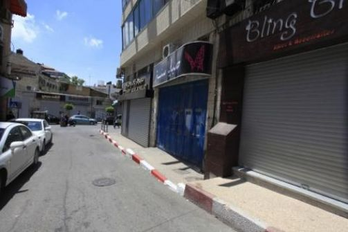 إضراب تجاري في رام الله غدا حدادا على روح الشهيد البرغوثي