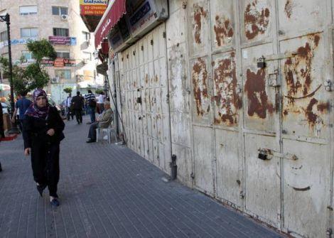 اضراب جزئي في رام الله حدادا على أرواح الشهداء
