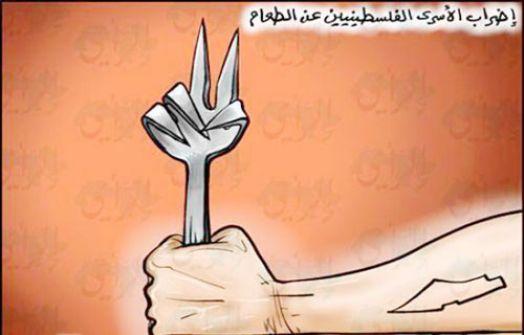 نادي الأسير: ثلاثة أسرى يواصلون إضرابهم عن الطّعام احتجاجاً على الاعتقال الإداري