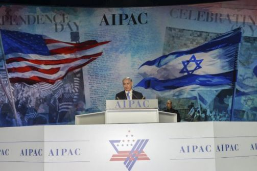 إيباك.. لوبي من أجل إسرائيل أم نتنياهو؟