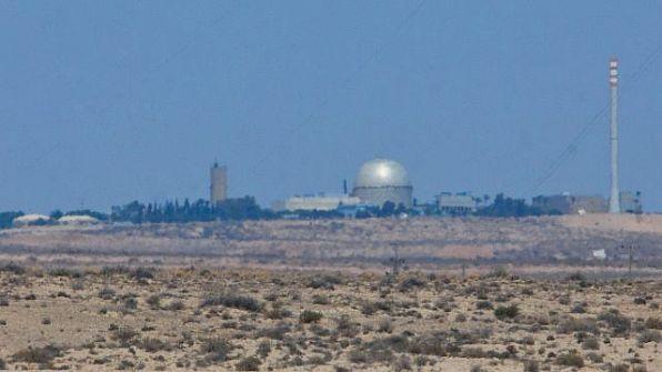 إسرائيل: ' عززنا أمن منشآتنا النووية في ظل التهديدات الإيرانية '