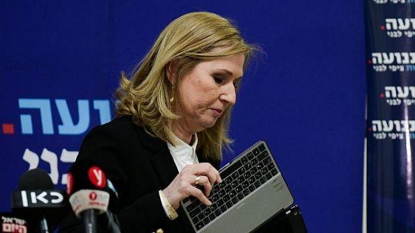 ليفني تنسحب من السباق الانتخابي معتزلة السياسة