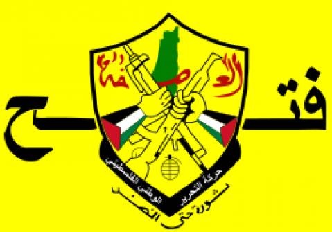 إنفراد... الوسط اليوم تنشر أسماء المرشحين للمجلس الثوري بالضفة وغزة