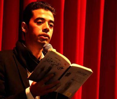 حول رواية منذ ساعة تقريباً للكاتب ناصر رباح .....جواد لؤي العقاد