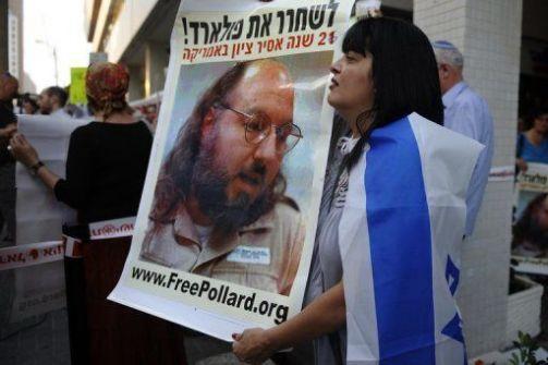 30 عاما وراء القضبان ومليون دولار في البنك.. قصة جاسوس إسرائيلي
