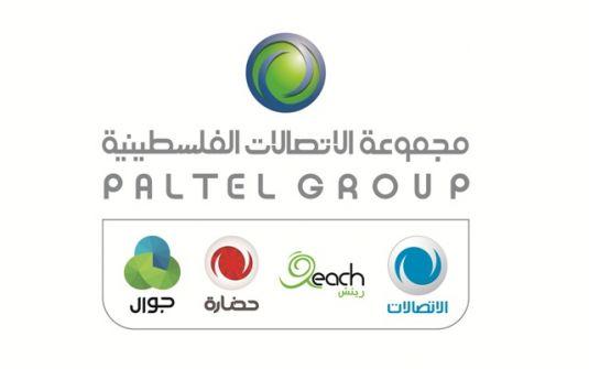 مجموعة الاتصالات الفلسطينية تعلن النتائج المالية الموحدة للربع الاول للعام 2019