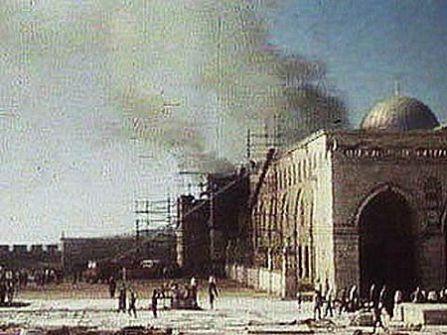 فيديو:نصف قرن على إحراق المسجد الأقصى