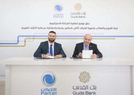 اتفاقية شراكة 'بنك القدس' و'الاتصالات' تربط 37 فرعاً ومكتباً بشبكة الألياف الضوئية