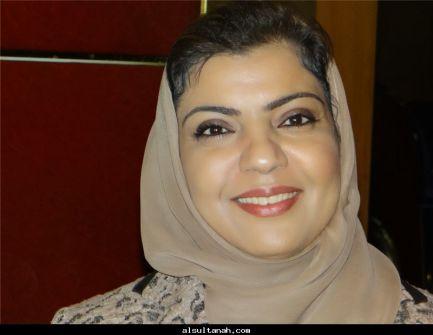 هموم المرأة العربية في مجموعة '|رفرفة'لبشرى خلفان...رائد الحواري