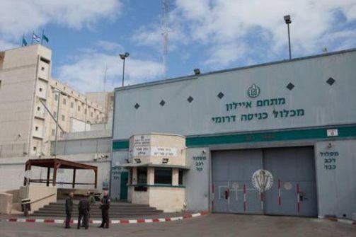 هيئة الأسرى ترصد شهادات اعتقال وحشية جديدة بحق أسرانا داخل ما يسمى مستشفى الرملة