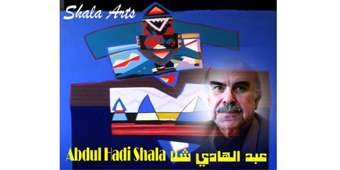 إفتتاح المعرض الإستيعادي للفنان عبد الهادي شلا في الكويت