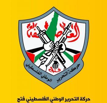 إعلان حل تنظيم فتح في غزة .....بقلم سامي إبراهيم فودة