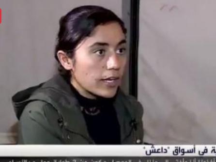 بالفيديو – ماذا يفعل 'داعش' بالفتيات 'الغير جميلات'؟!