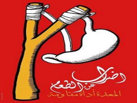 تيسير خالد : رجل نبيل يعلن الإضراب عن الطعام تضامنا مع الأسرى الفلسطينيين